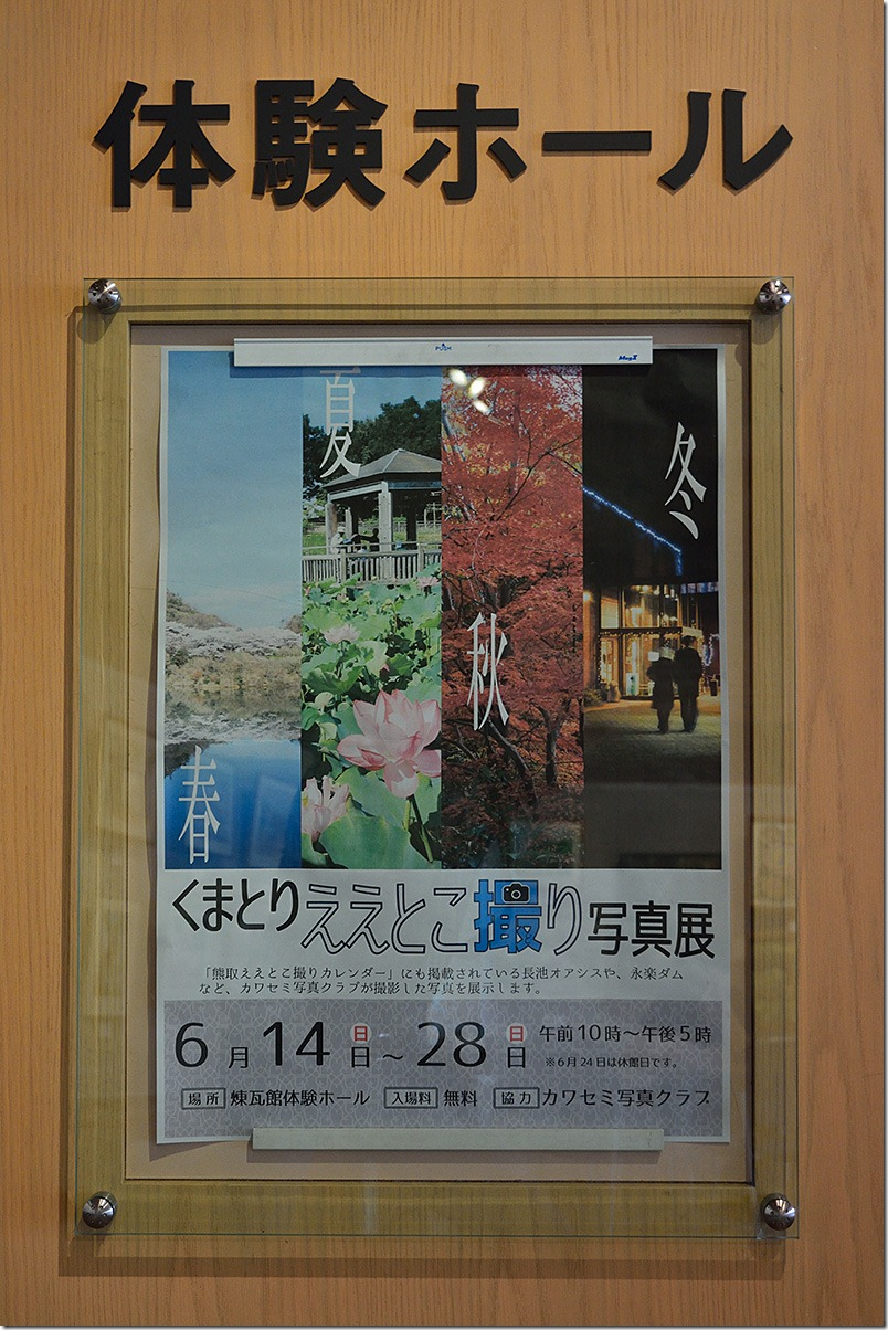 D7M_9892_blog