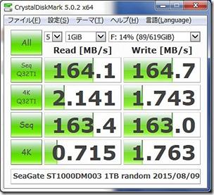 CrystalDiskMark_HDD