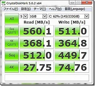 CrystalDiskMark_SSD20151210_1