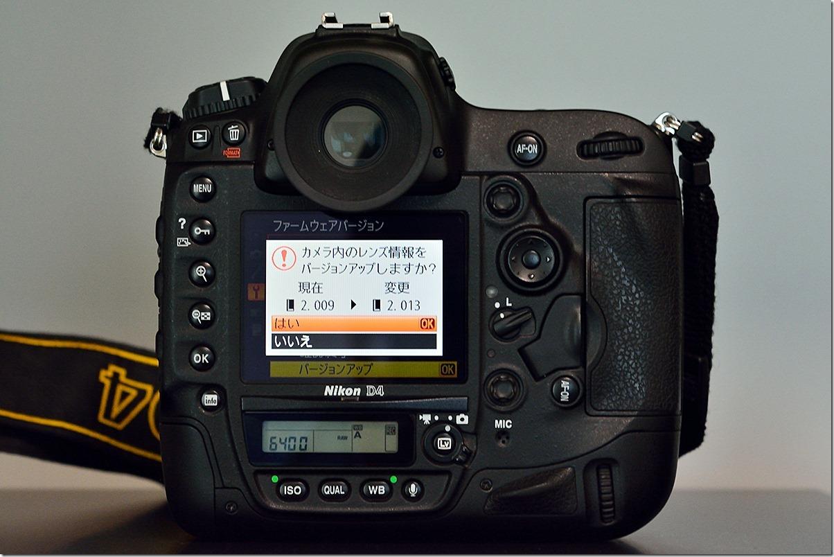 D7M_7108_blog