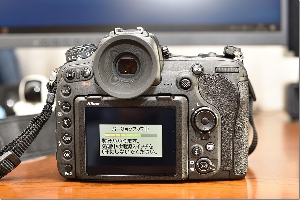 Nikon D500 Firmware Update » マリンスケープ