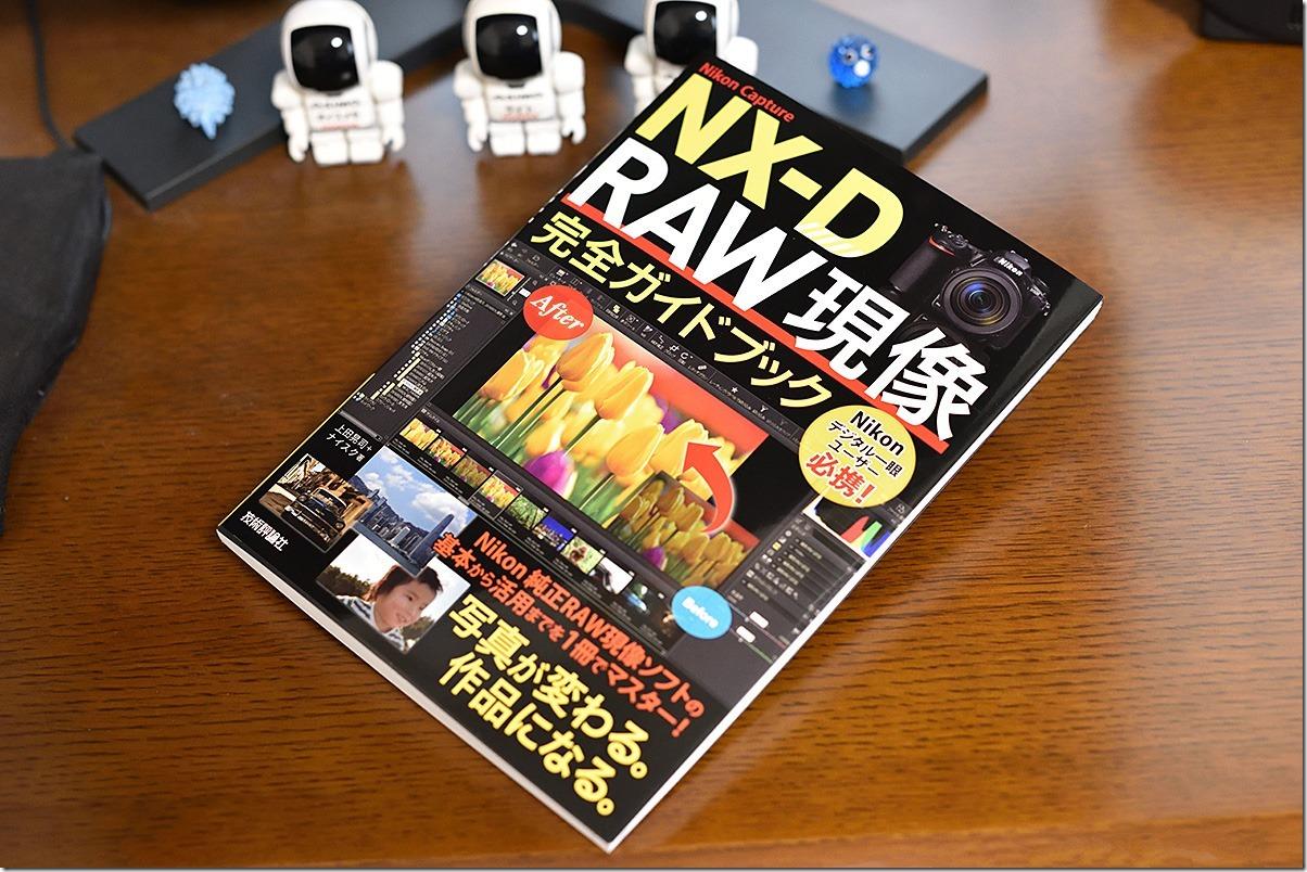 D8M_1603_blog