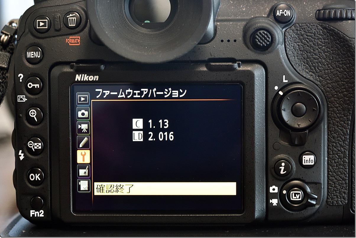 D8M_2808_blog