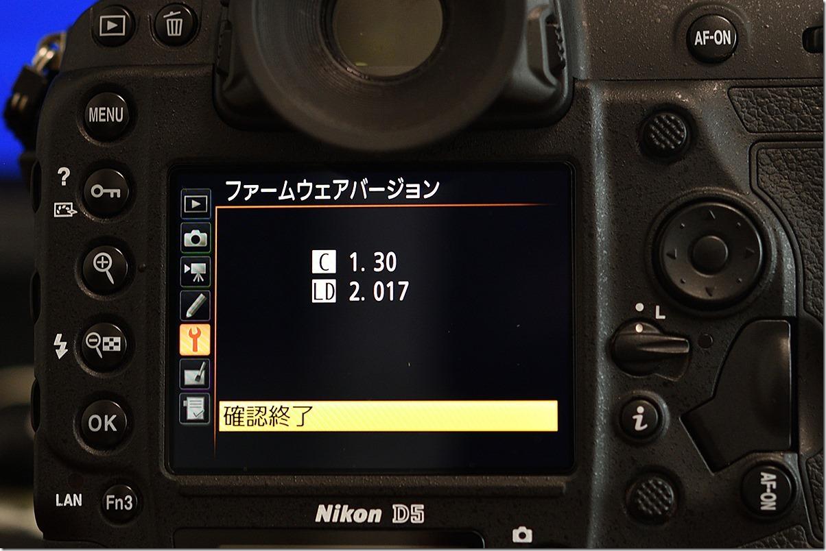 D5S_6495_blog