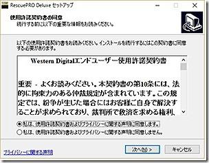 a2_blog
