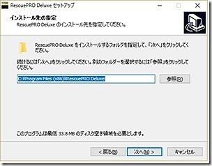 a3_blog