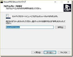 a4_blog