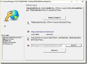 a71_blog