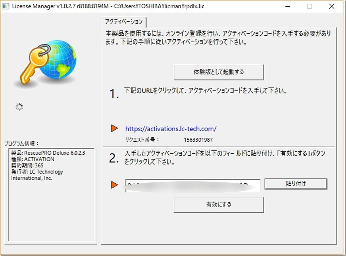a7_blog
