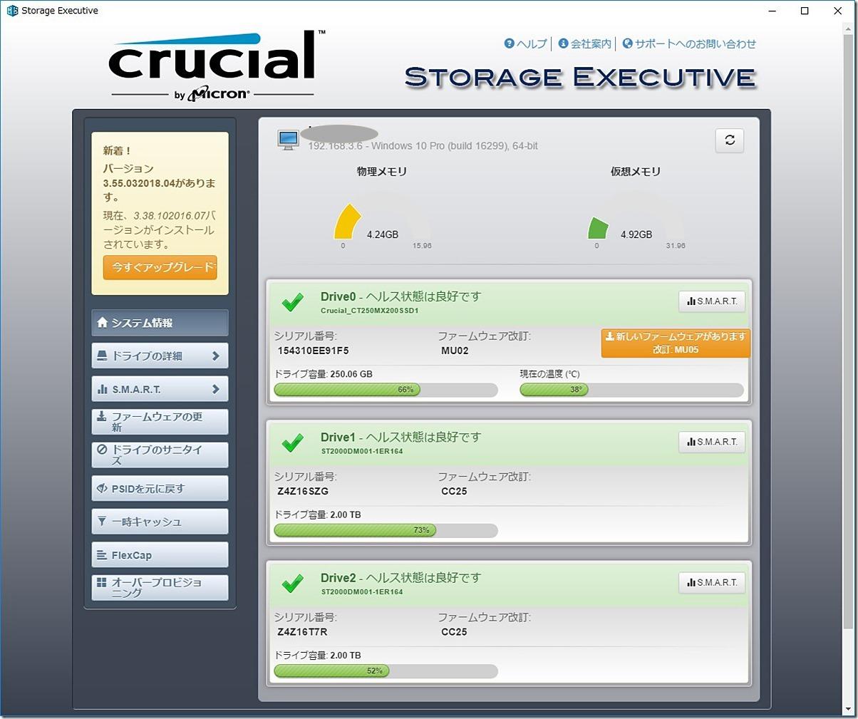 Crucial20180806