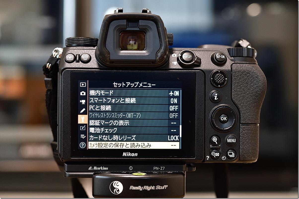 D8M_7353_blog