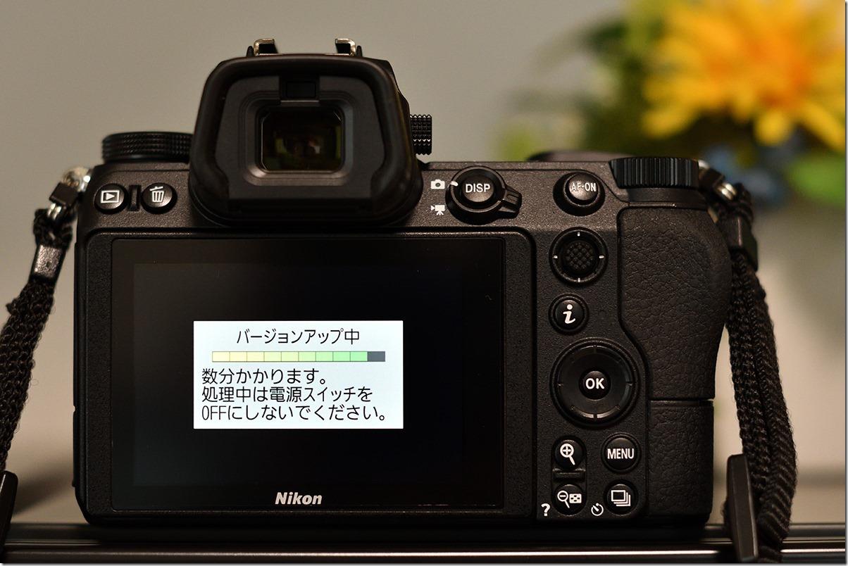 D5S_8324_blog