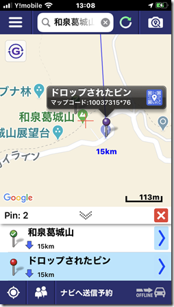 IMG-0592