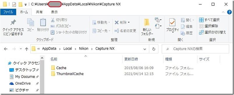 Nikon_NX_Chach