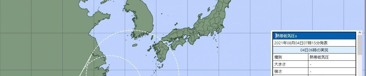 taifu2_thumb-1